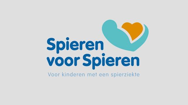 Stichting Spieren voor spieren / Wouters fonds